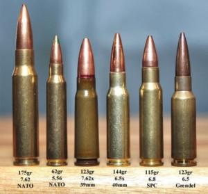 cartuchos_rifles_militares