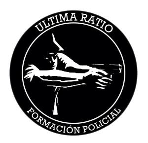 curso_escopeta_tactica_ultima_ratio_logo